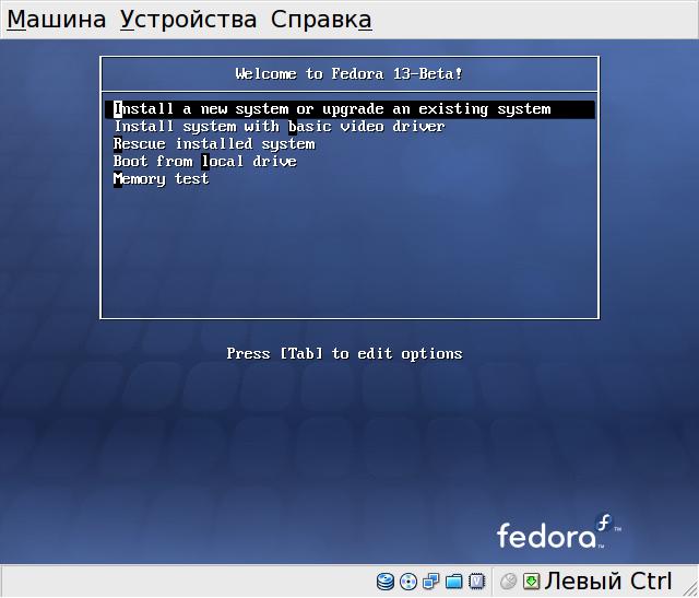 fedora13-01.png