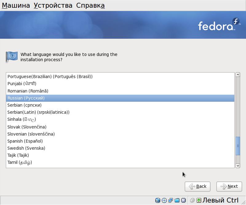 fedora13-04.png