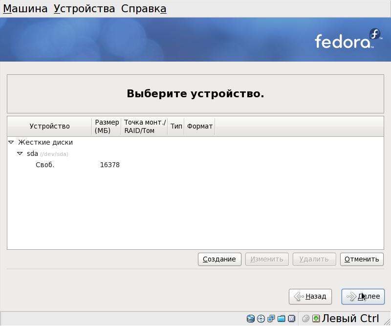 fedora13-15.png