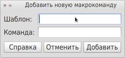 mini-cli04.png